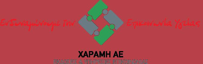 LOGO ΧΑΡΑΜΗ ΑΕ 3 crop