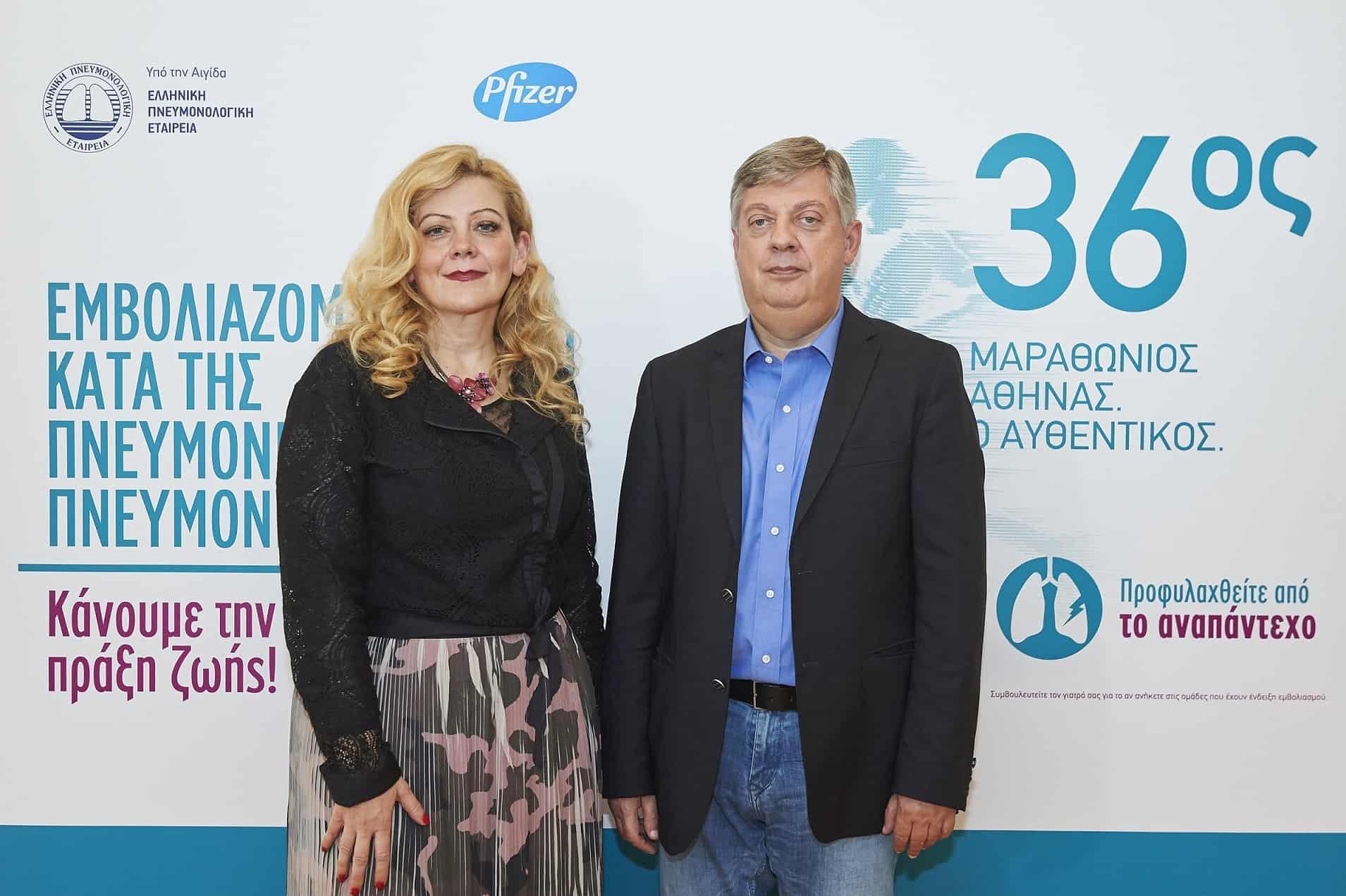Η Ελληνική Πνευμονολογική Εταιρεία Συμμετέχει στον Μαραθώνιο της Αθήνας