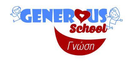 Η GENESIS Pharma Κοντά στα Σχολεία Ακριτικών Περιοχών