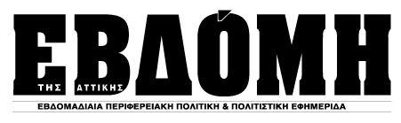 ebdomi logo 2018