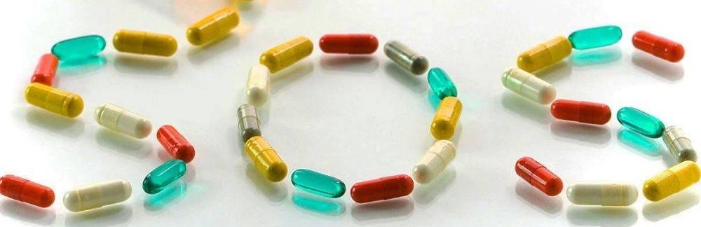 Τα Αντιβιοτικά είναι πολύτιμα όπλα για την αντιμετώπιση των βακτηριακών λοιμώξεων.