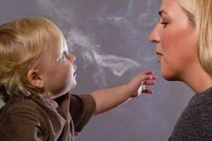 Παθητικό Κάπνισμα