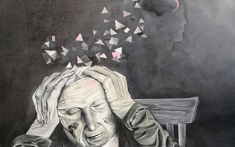 Νόσος Αλτσχάϊμερ