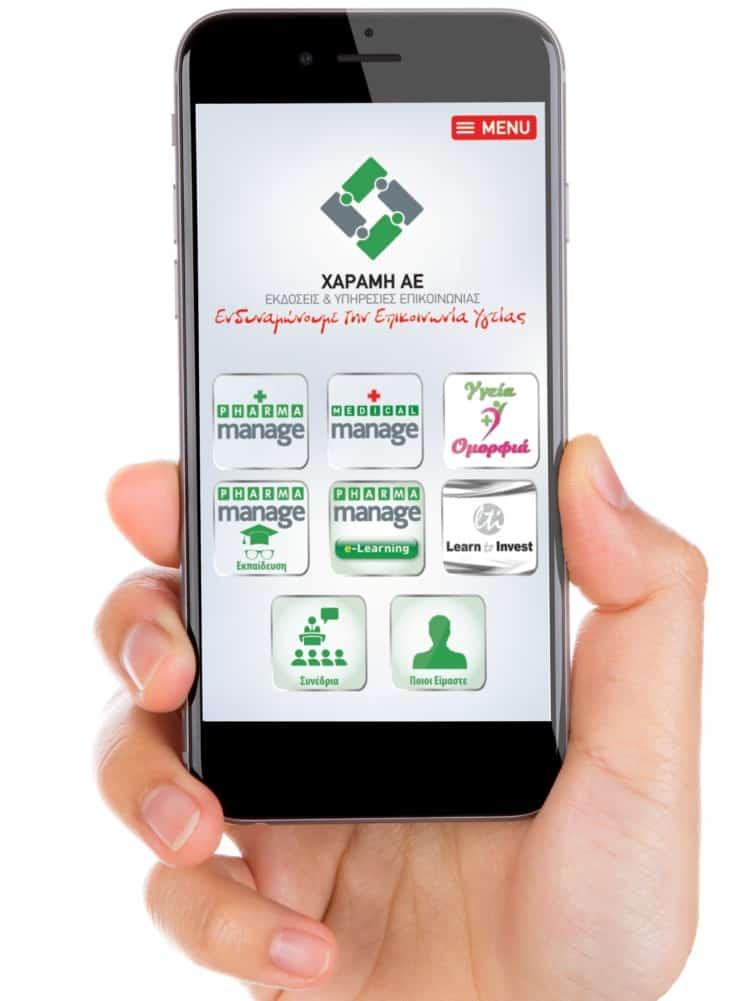 Charami SA Application