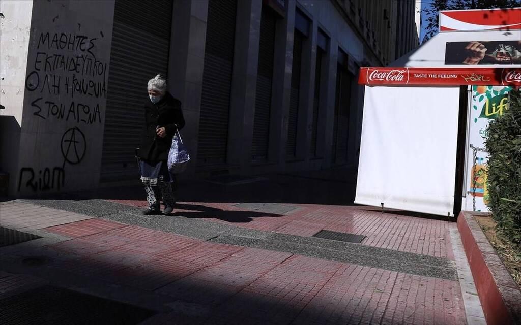 Η Αισιοδοξία των Ελλήνων στο Νάδίρ Λόγω Κορωνοϊού