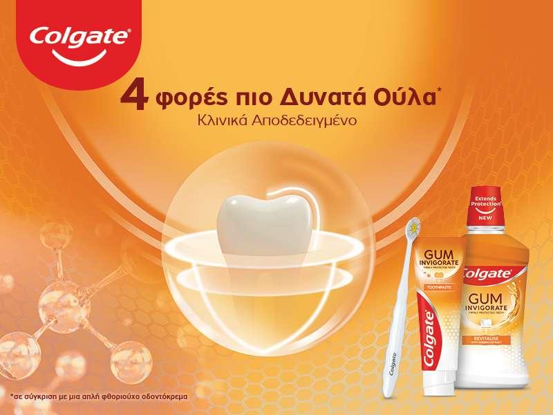 Colgate - Gum Invigorate