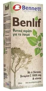 Benlif - Φυτικό σιρόπι για τον λαιμό