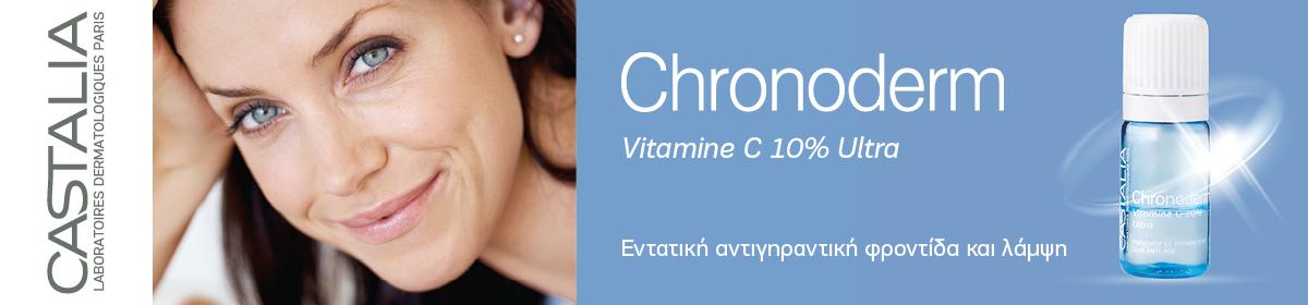 Castalia Chronoderm